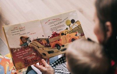 كيف أختار الكتاب المناسب لطفلي